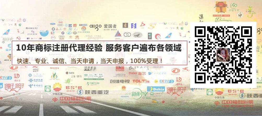 松原商标注册申请服务客户遍布各领域